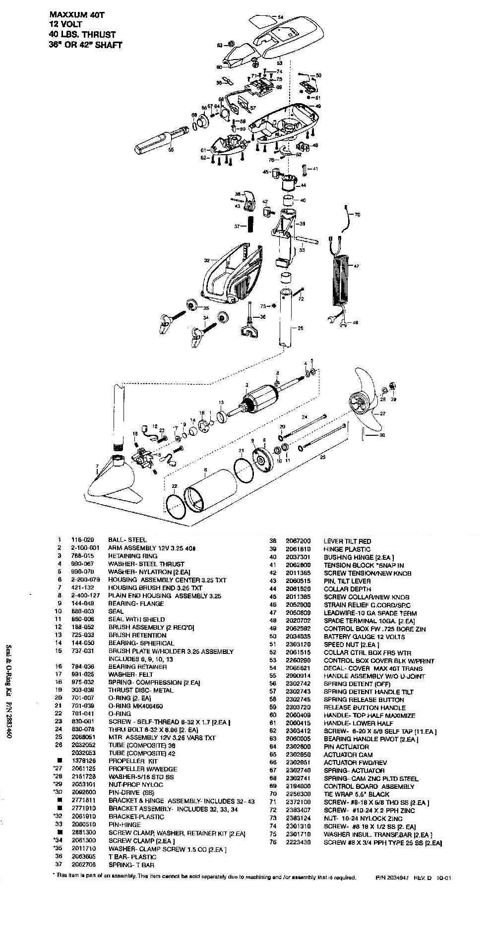 minn kota maxxum 74 wiring diagram Collection-minn kota maxxum wiring diagram circuit connection diagram u2022 rh scooplocal co minn kota maxxum 74 owners manual minn kota maxxum 74 parts schematic 12-b
